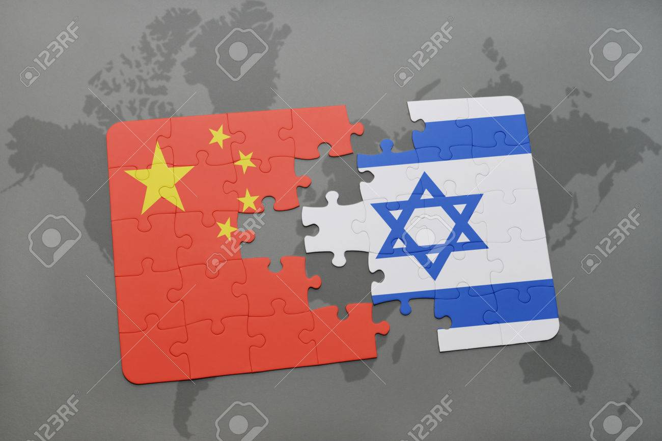 China Map Puzzle.Puzzle With The National Flag Of China And Israel On A World Stock
