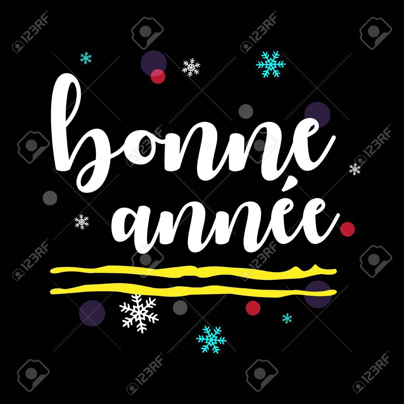 おめでとう フランス語 あけまして あけましておめでとう を