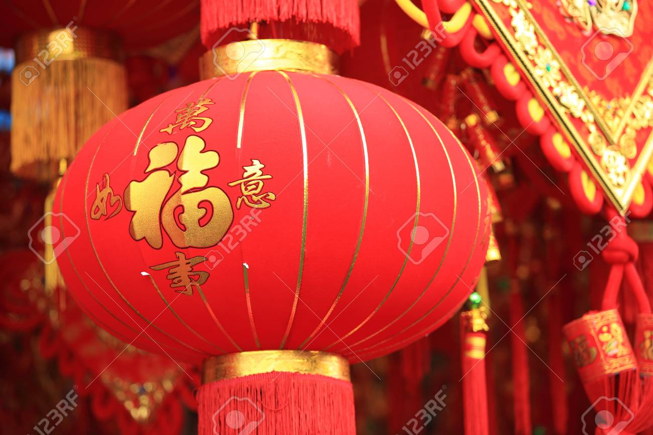 Happy Chinese New Year Red Chinese Lanterns With Chinese Words Stock Photo Picture And Royalty Free Image Image 50505666