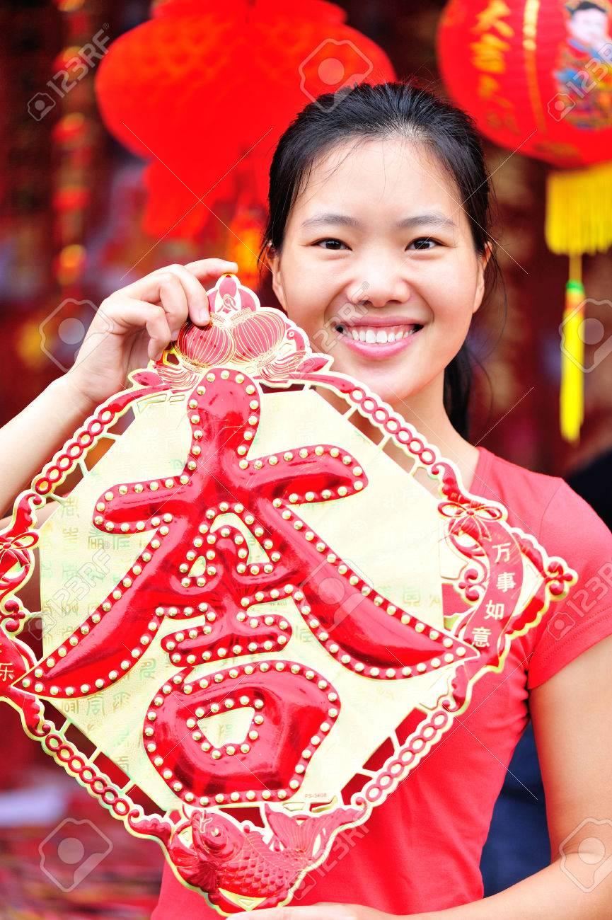 Junge Asiatische Frau Halten Einen Chinesischen Charakter \