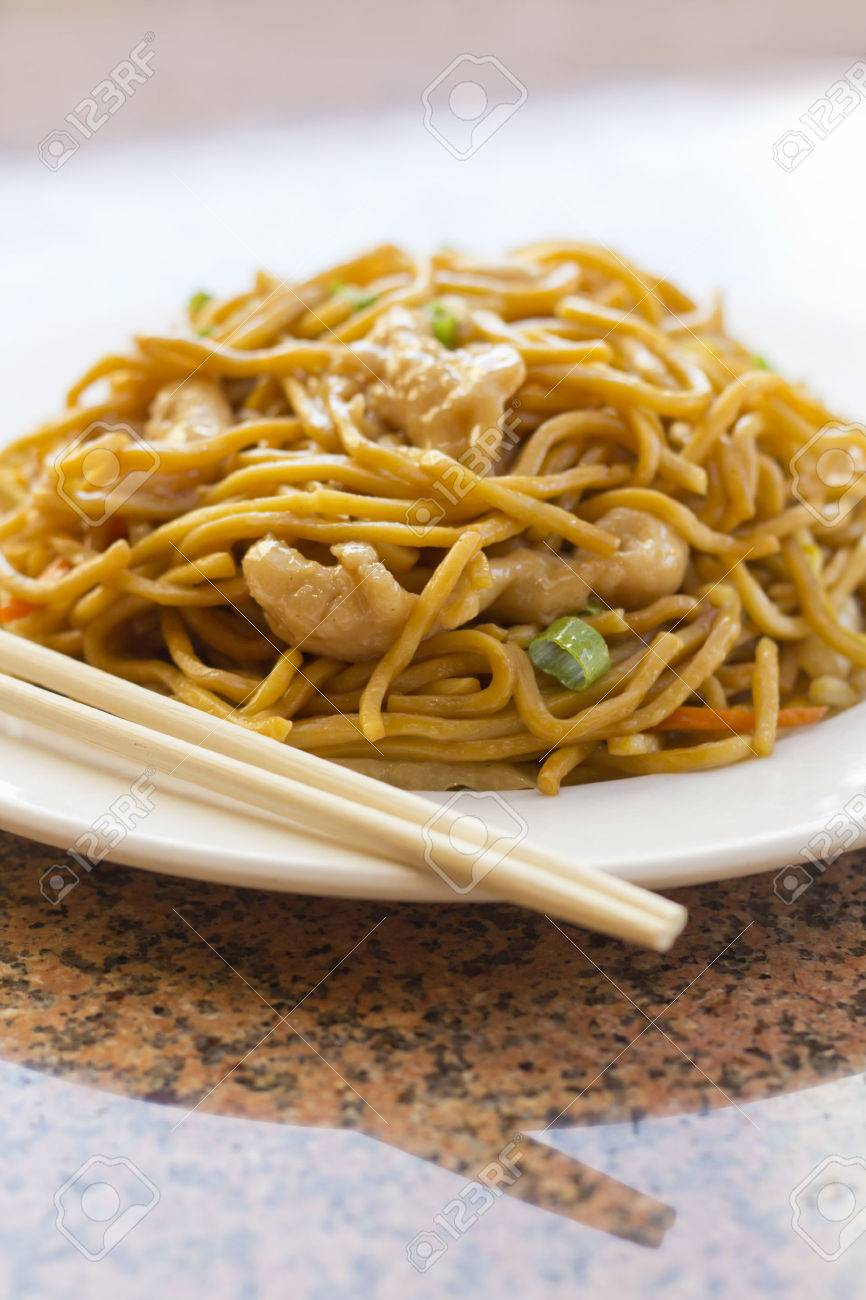 Delicious chinese food chicken lo mein stir fry stock photo delicious chinese food chicken lo mein stir fry stock photo 48075286 forumfinder Images