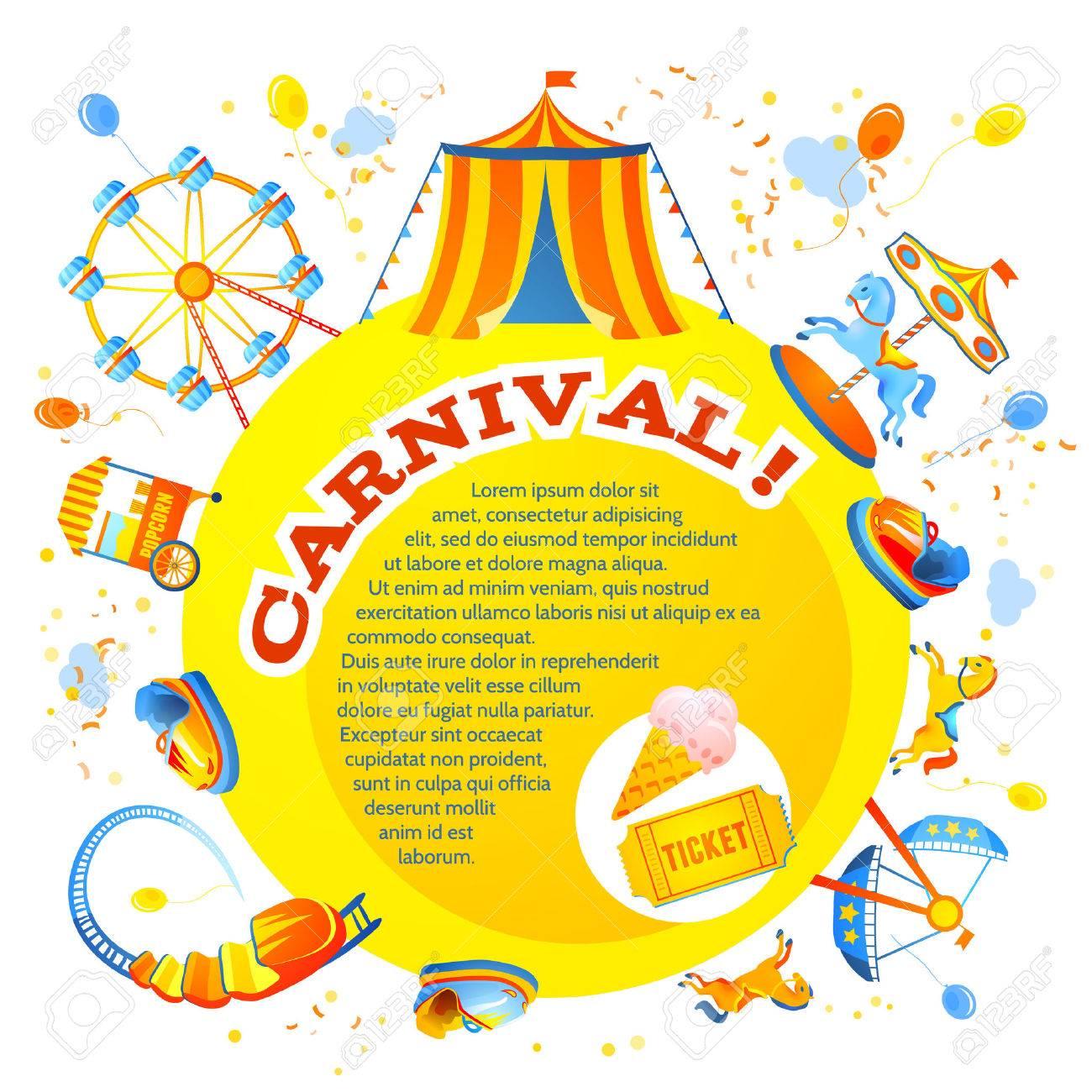 娯楽娯楽カーニバル テーマパーク招待チラシ ベクトル イラストを