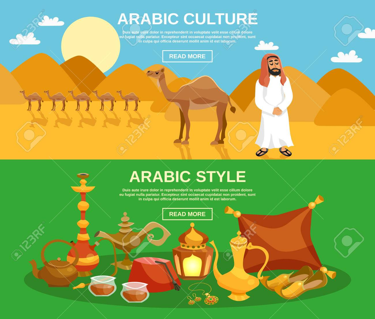 Arabic Culture Horizontal Banner Set With Food Drinks And Camels ...