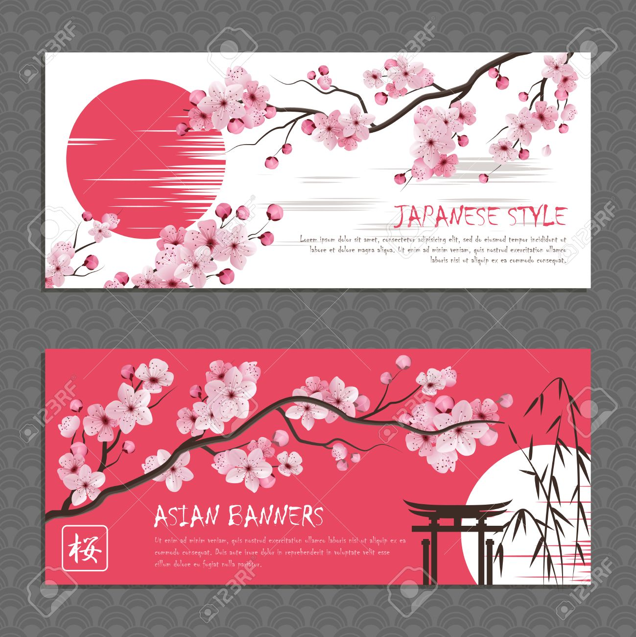 Horizontal Banners Of Pink Beautiful Sakura Branch With Flowers ...