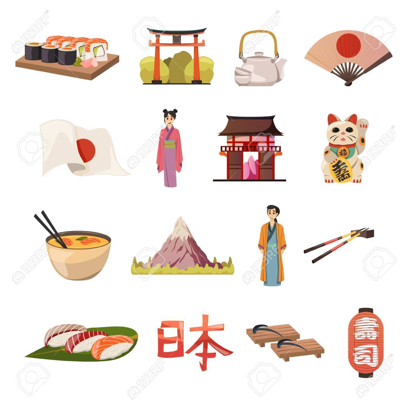 Japanese Culture Symbols Set Vector Illustration Royalty Free