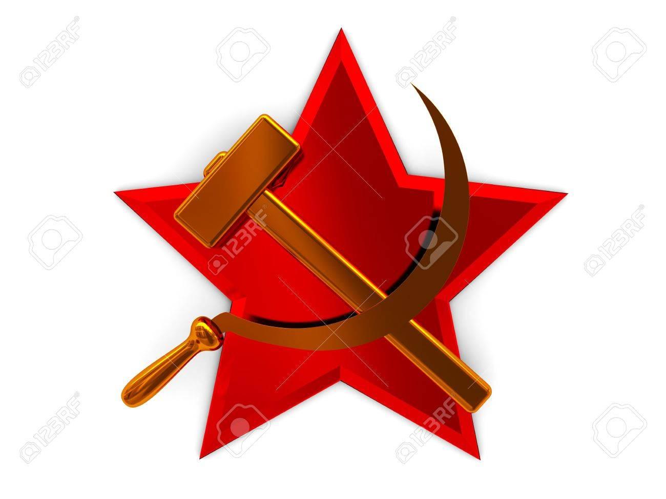 Cool Symbols | National Emblem of Soviet Union | Cool Symbols Org