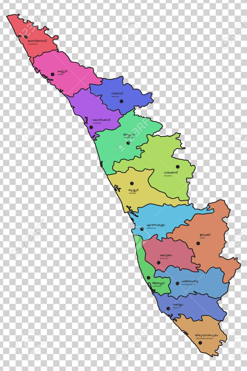 Kerala map with all the 14 districts highlighted in different