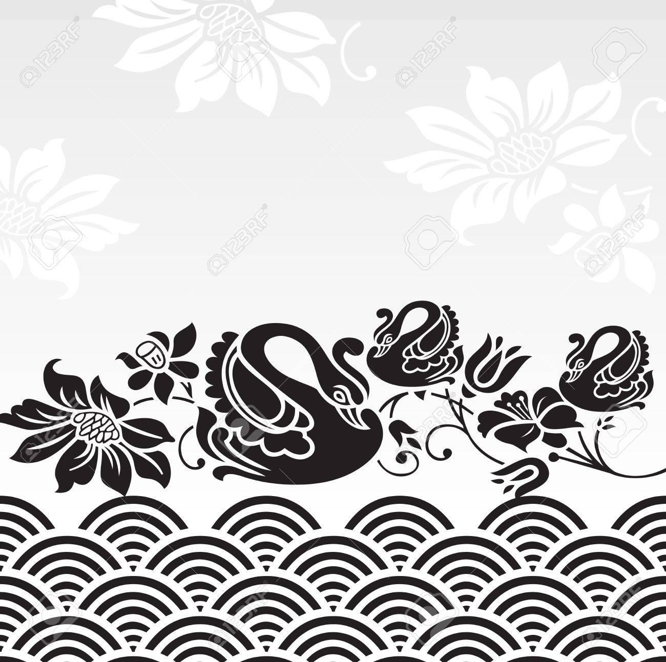 swan clipart.html