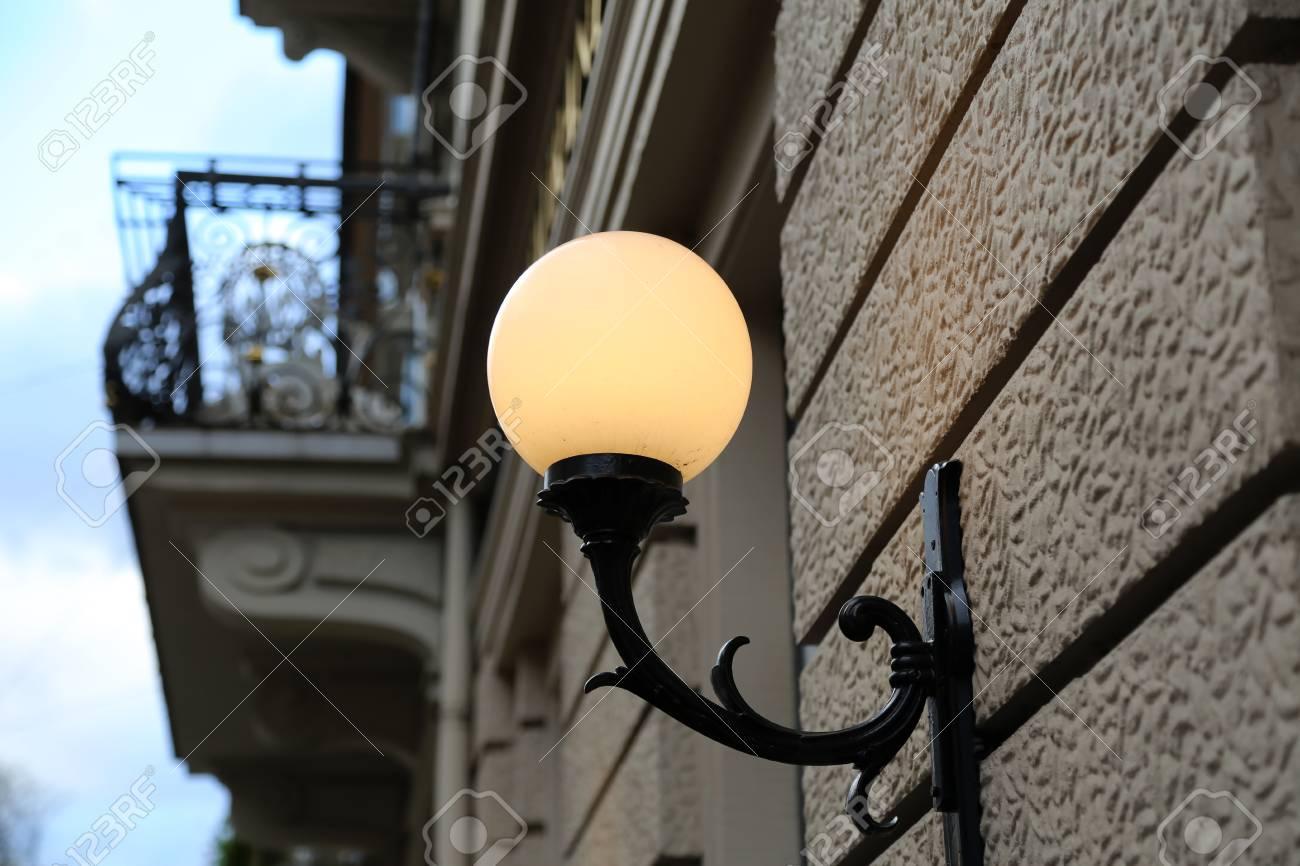 City / Street light / Vintage street lamp close-up. Standard-Bild - 92760874