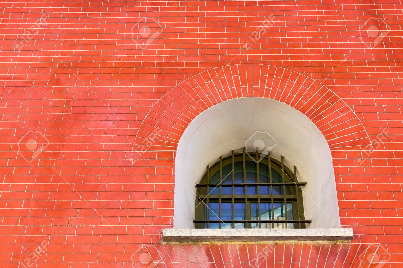 Fragment D Un Mur De Briques De Forteresse Ou Ancienne Prison Avec