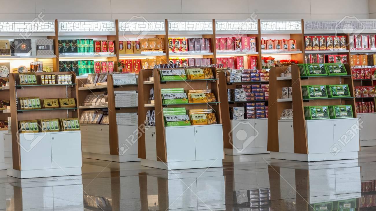 Xian Aeroporto : Xi an cina settembre negozi duty free a xi an xianyang