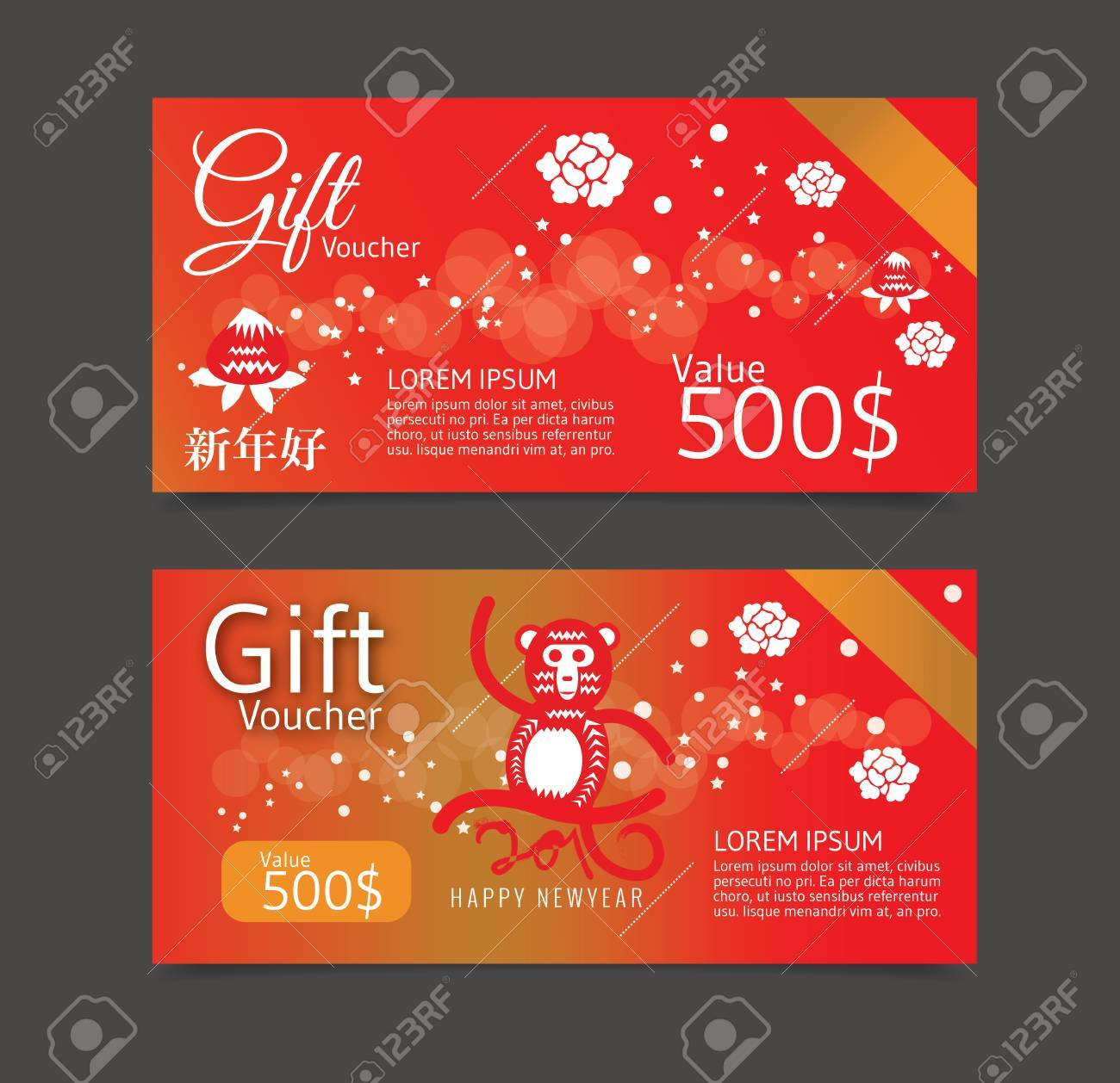 f4dd49a5d2d Chinese New Year Gift Voucher