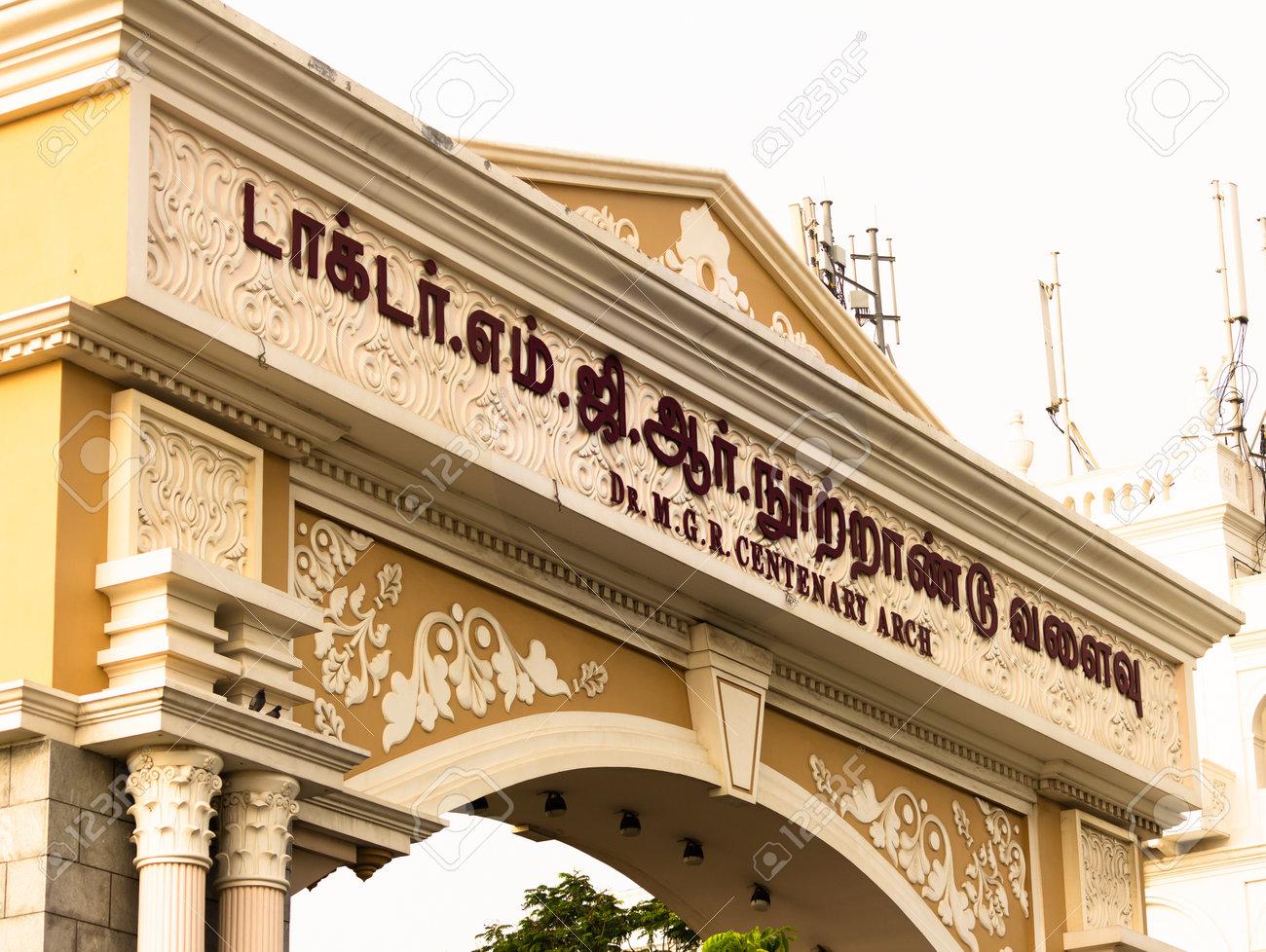 Chennai, Tamil Nadu, India - January 13 2021: View of the DR MGR Centenary Arch along Marina Beach, Chennai, Tamil Nadu, India - 164925051