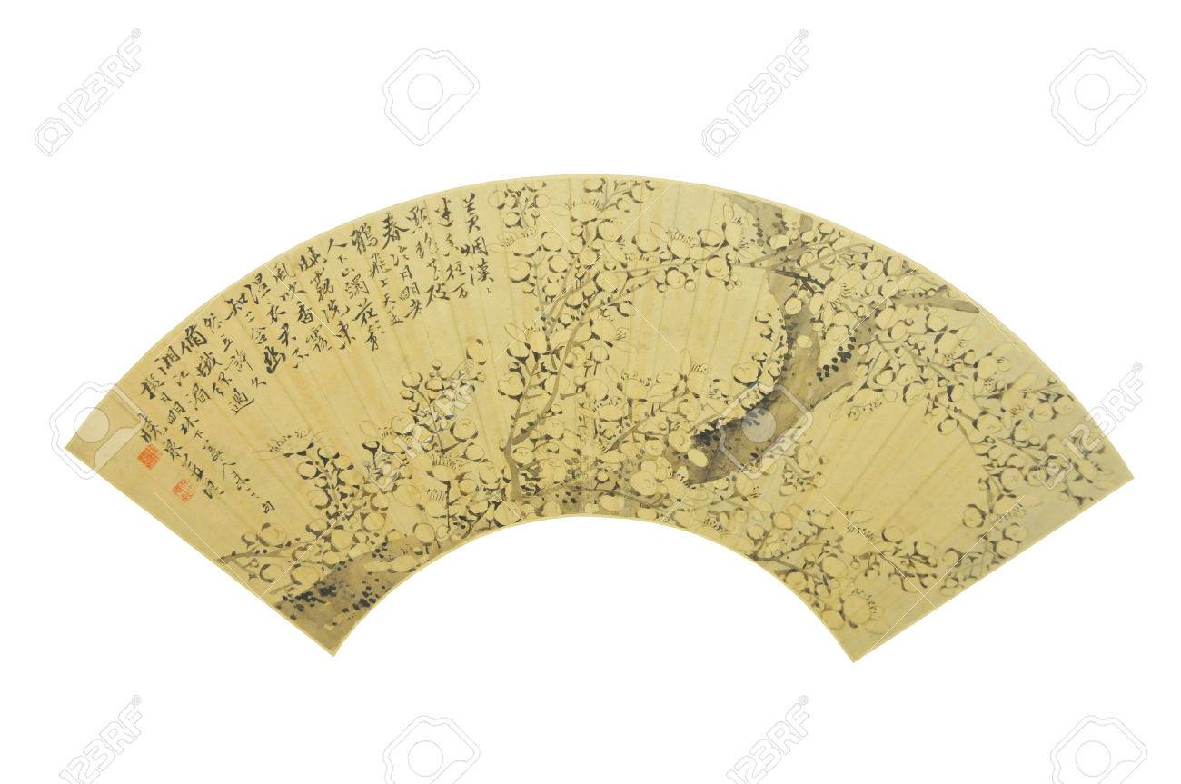 Qing Dynasty Ancient China History Painting Fan Stock Photo Picture