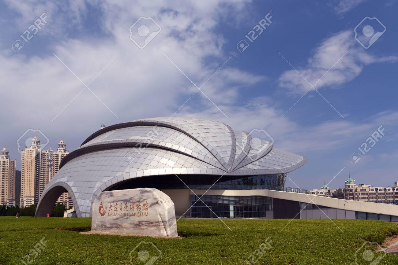 Liaoning Dalian Shell Museum, Xinghai Square, Modern Building Coastal City  Stock Photo   62653281