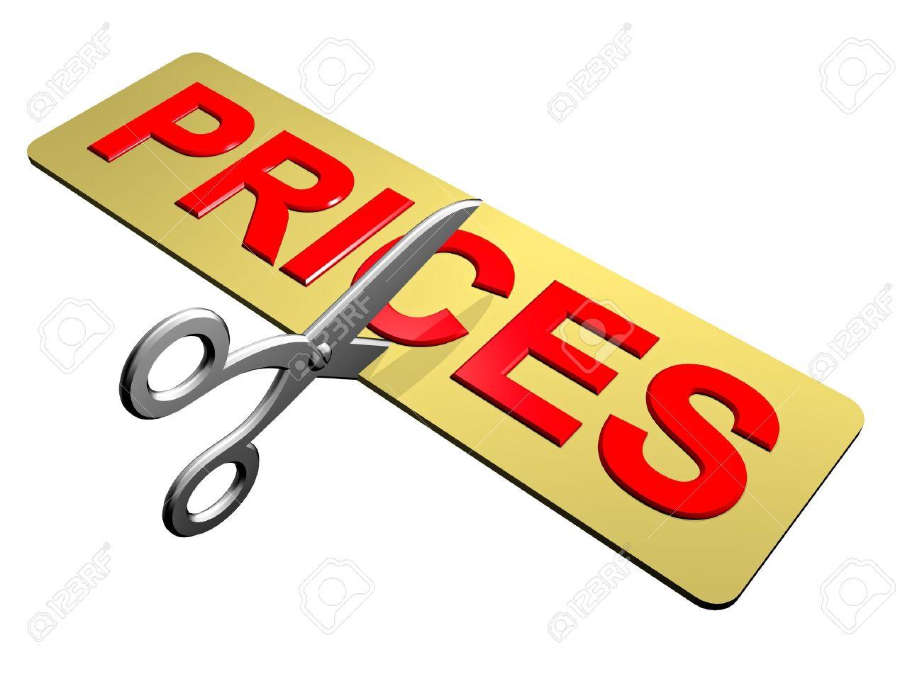 Цена на раскрой