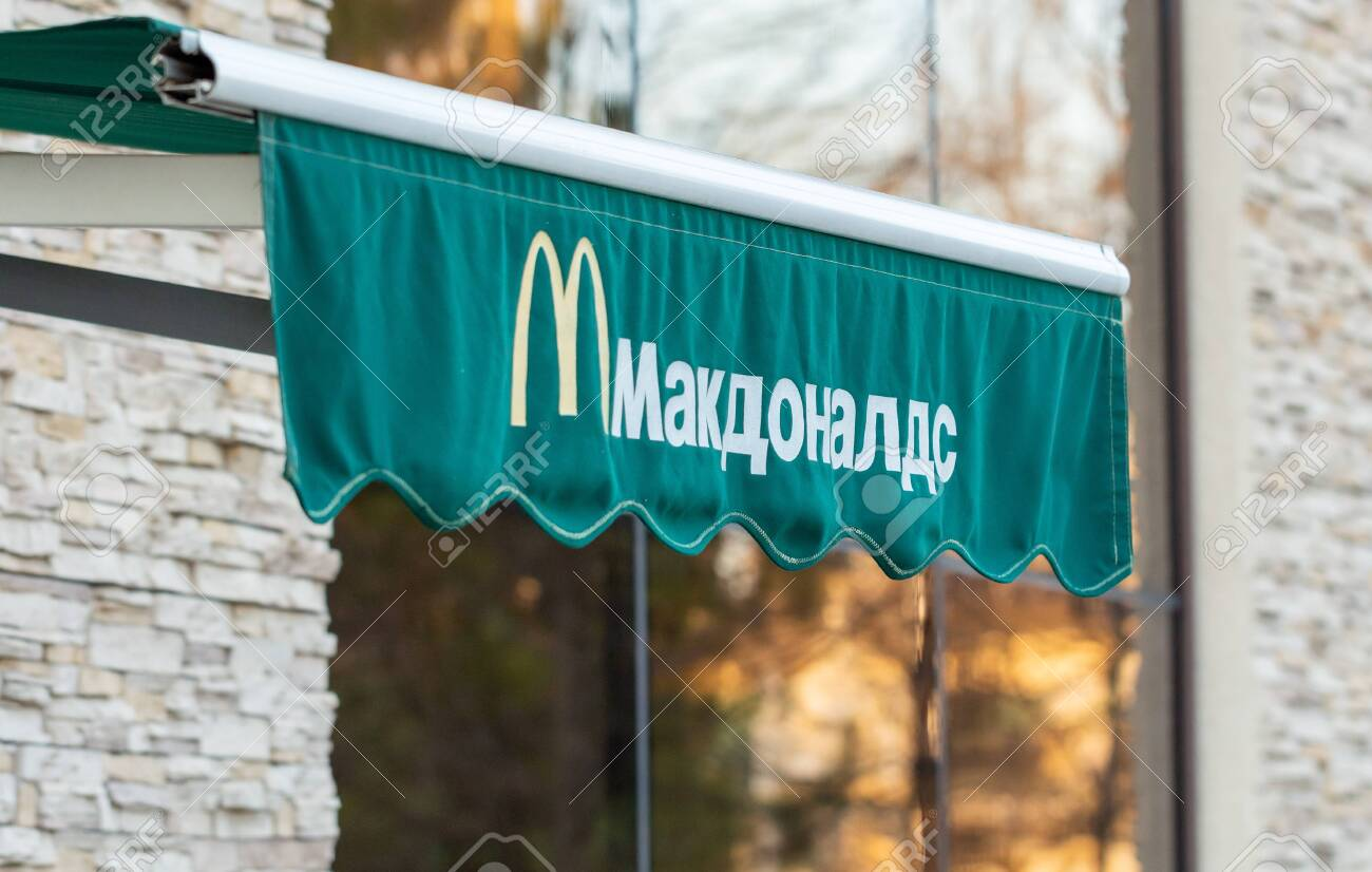 Russia Krasnodar December 4 20019 Sign Of Mcdonald S Fast Stock Photo Picture And Royalty Free Image Image 137901943