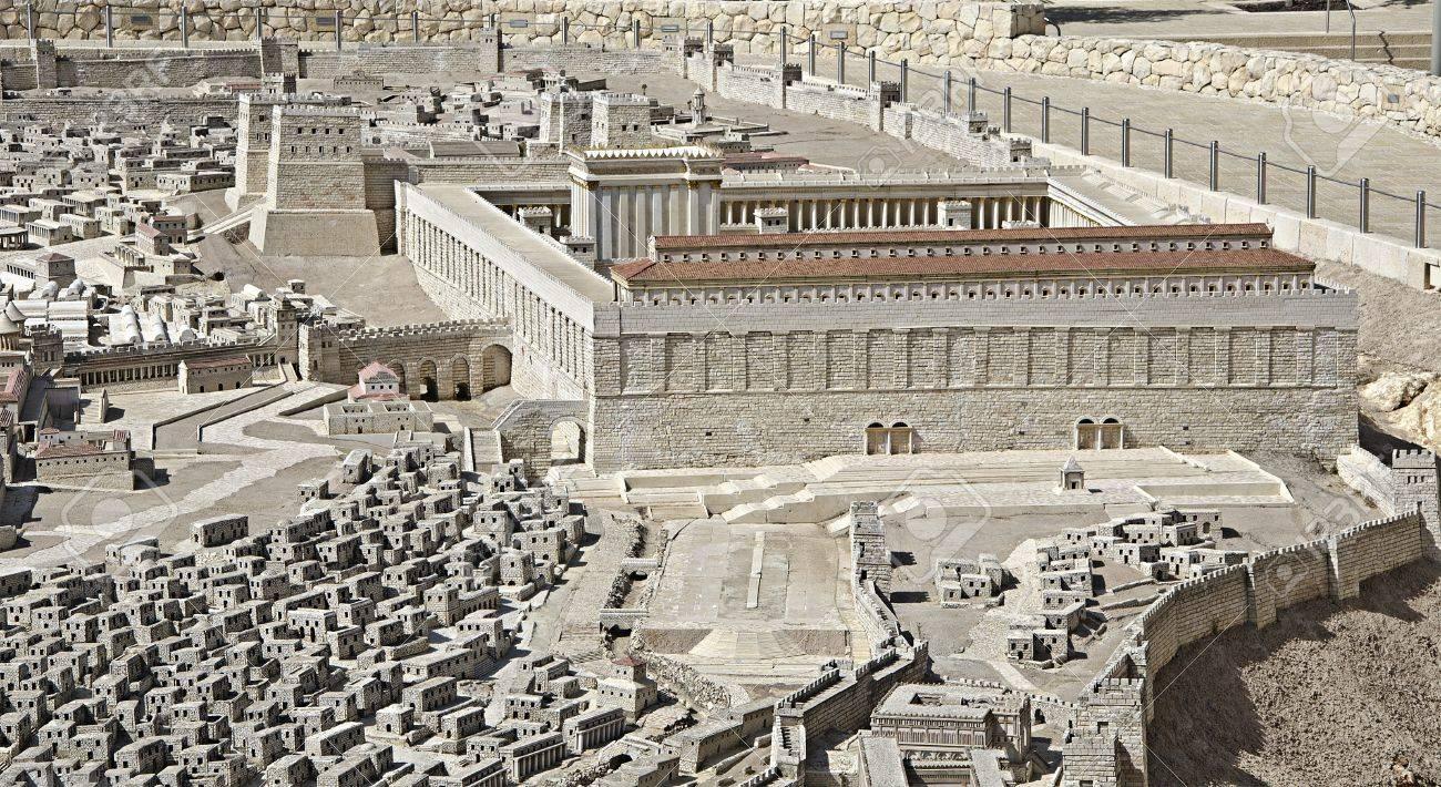 エルサレム神殿の再建 ロイヤリ...