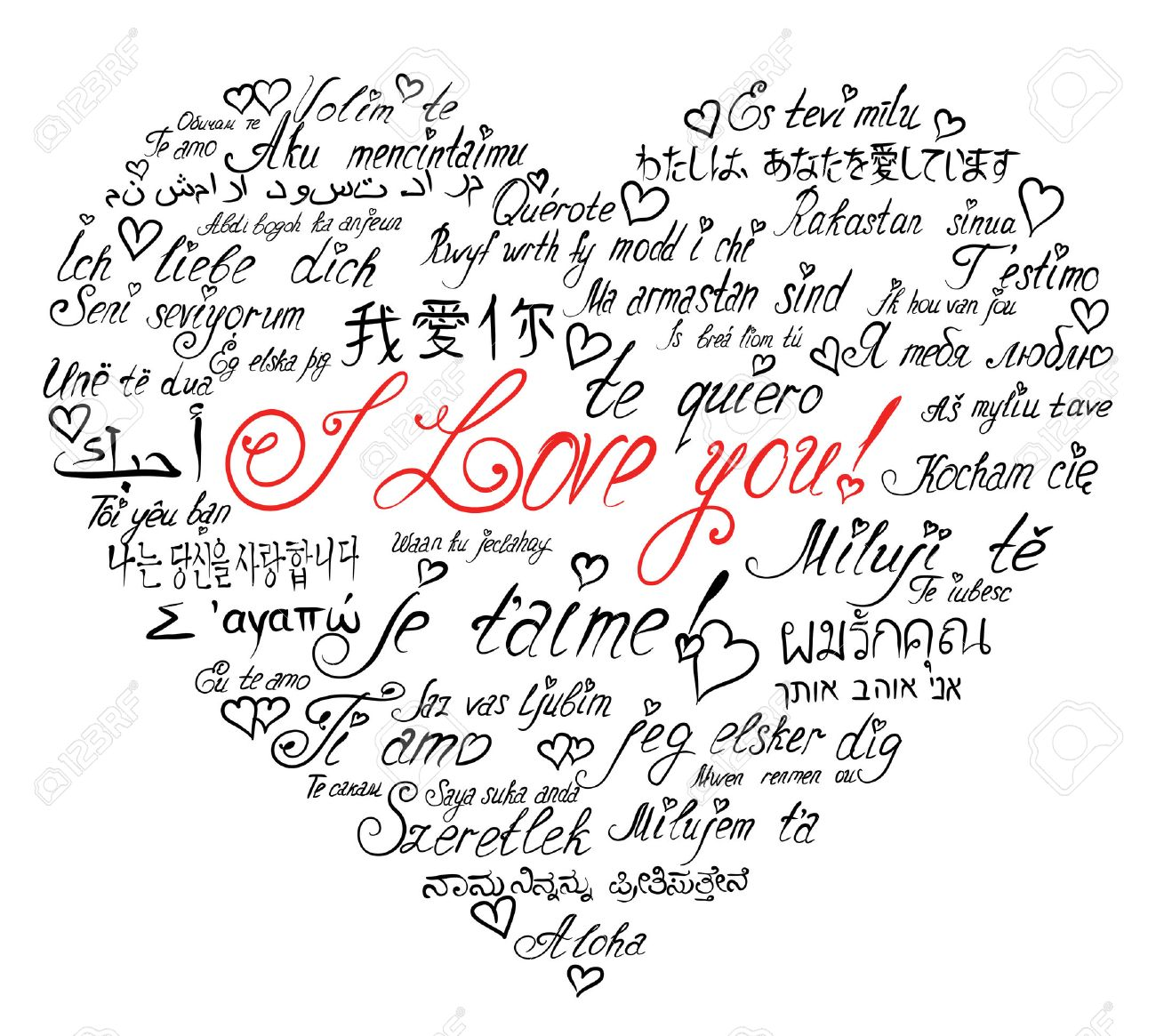 Romantic Calligraphy Hand Drawn Heart With Words
