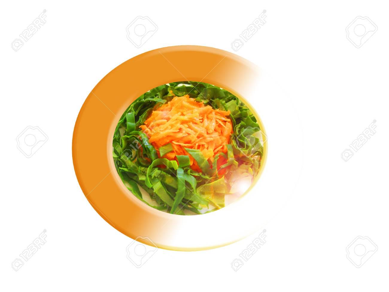 Zanahoria con ensalada de espinacas. Composición. Foto de archivo - 34633292