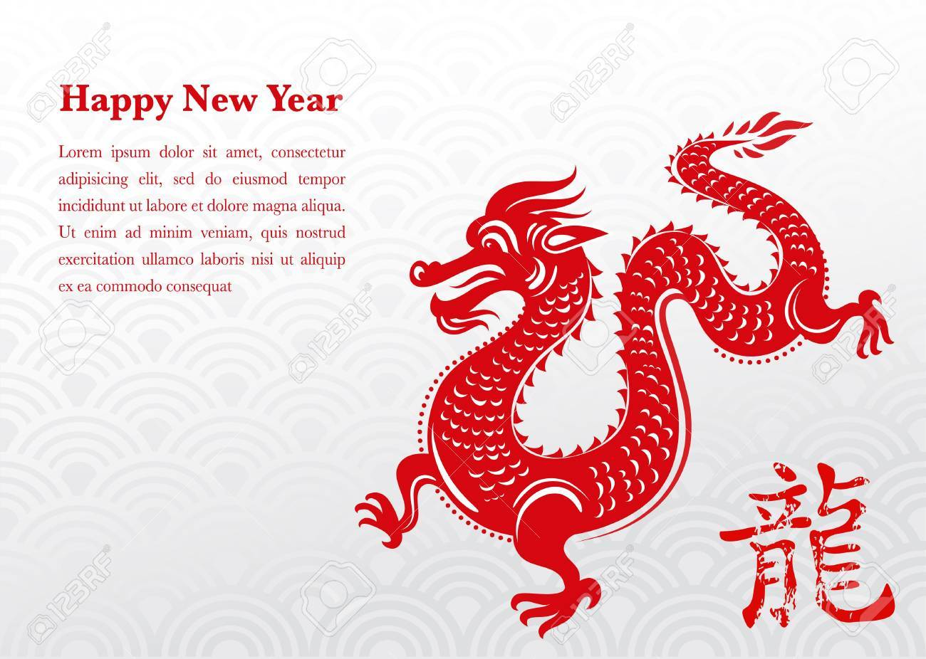 Year of Dragon, Chinese New Year Stock Vector - 11037708