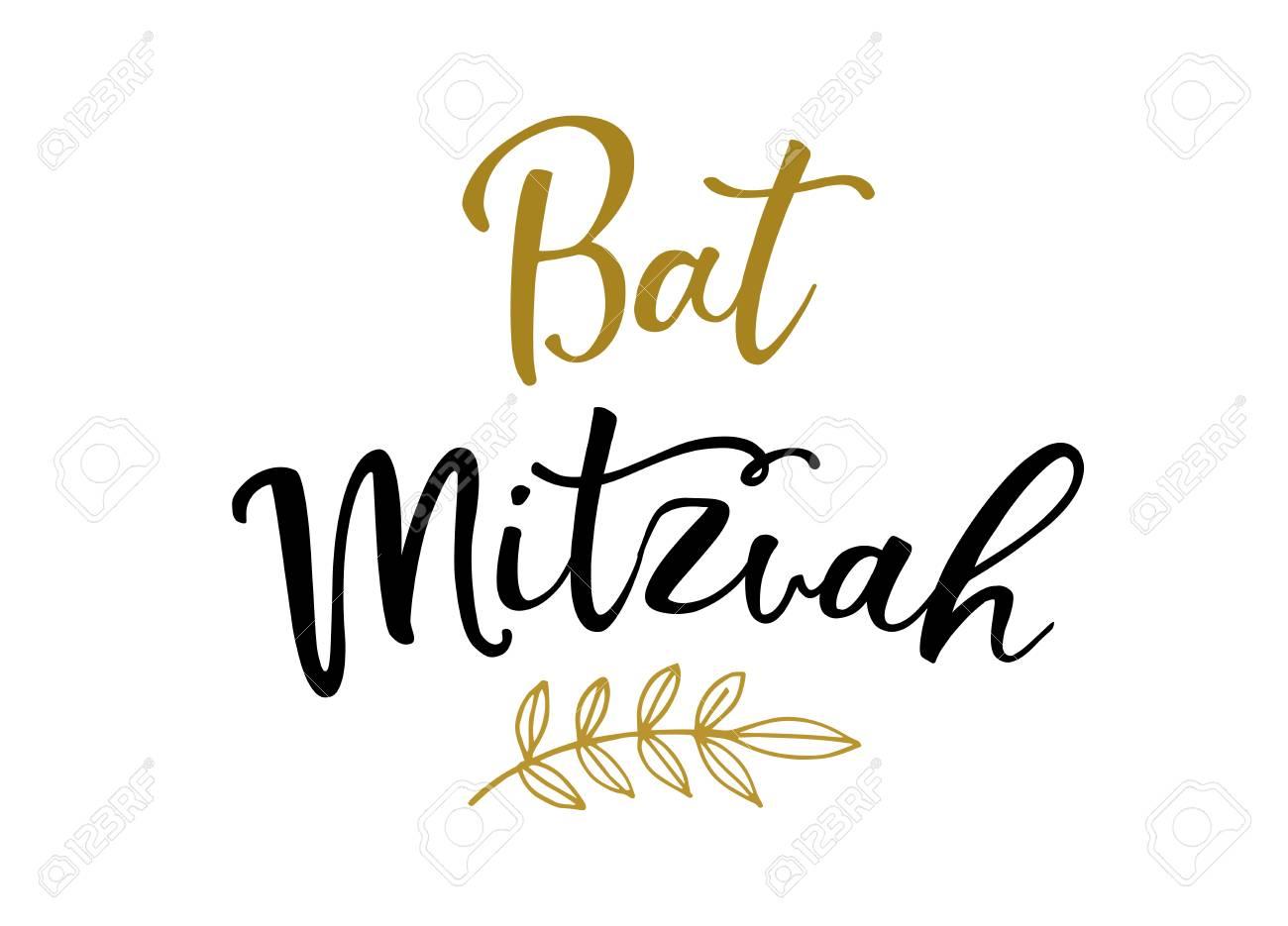 Image result for bat mitzvah clip art