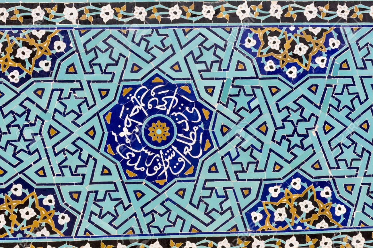 Carrelage Du Grand Sud yazd, iran - 7 octobre 2016: carrelage fond, ornements orientaux de amir  chakhmaq complex à yazd, sud de l'iran