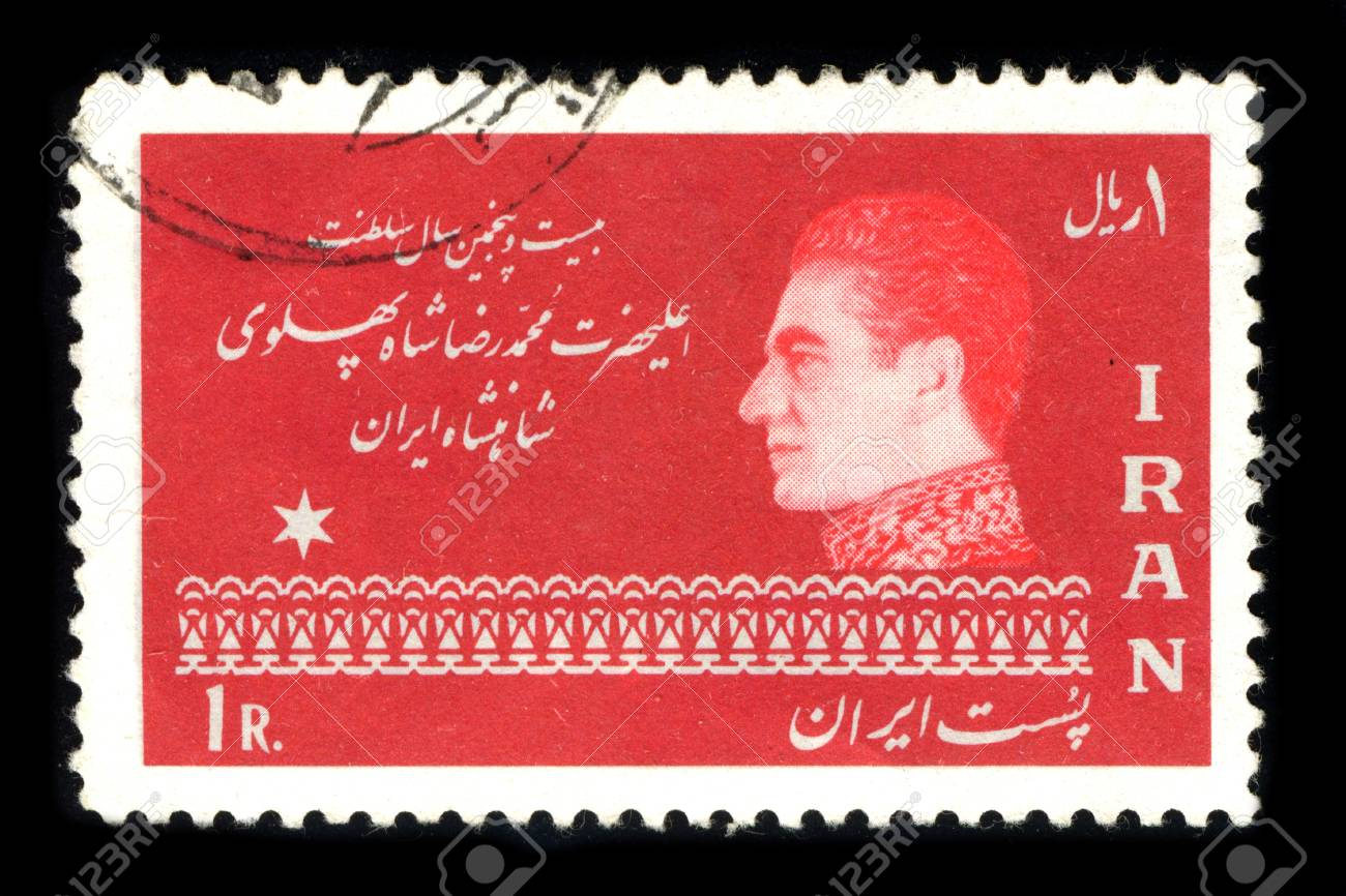 IRAN - CIRCA 1965: A stamp printed in IRAN shows image portrait Mohammad Reza Shah Pahlavi, Shah of Iran, was the emperor of Iran from 16 September 1941, until his overthrow by the Iranian Revolution on 11 February 1979 circa, 1965. Stock Photo - 8150178