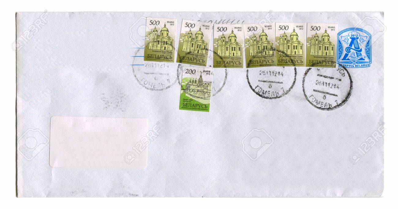 BELARUS - CIRCA 2012: Mailing envelope with postage stamps dedicated to Polotsk and Nesvizh, circa 2012. Stock Photo - 17465054
