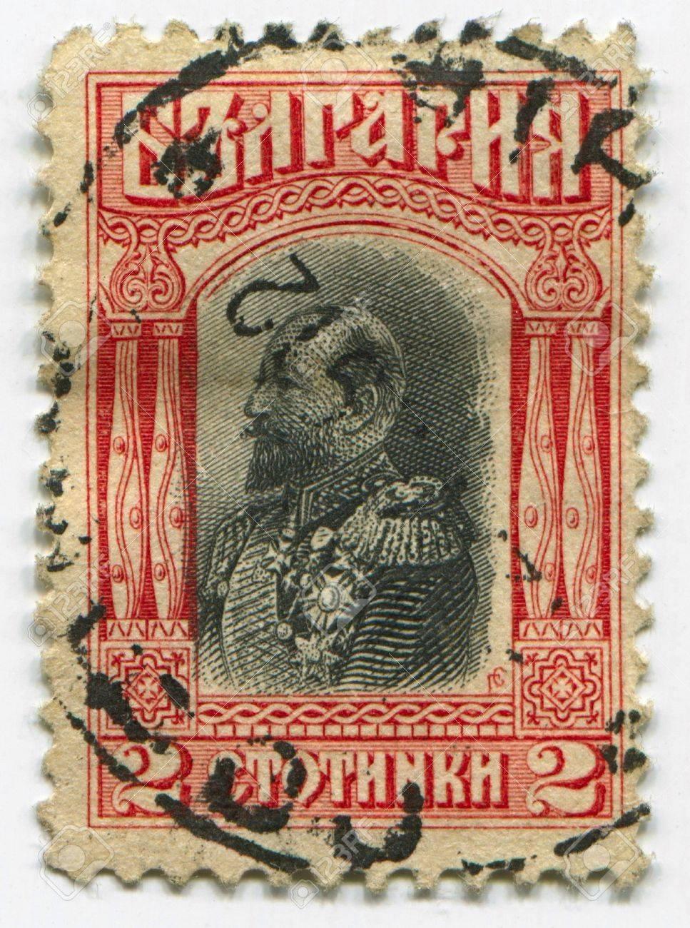 ブルガリア - 1911 年頃: 切手ブ...