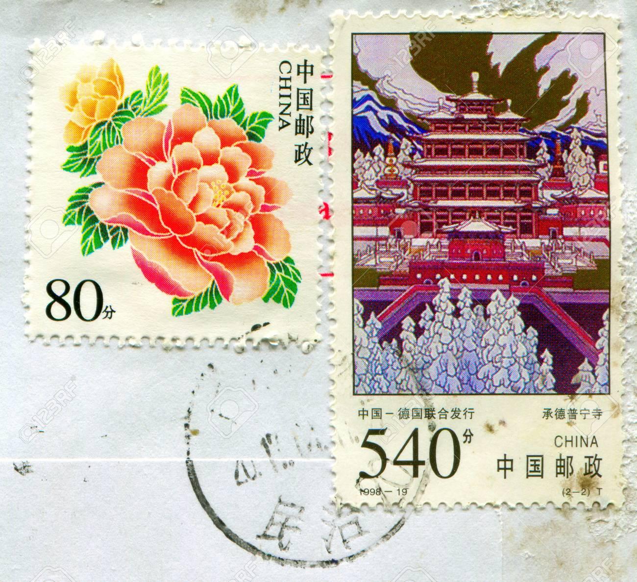 flower 2 Chinese stamp