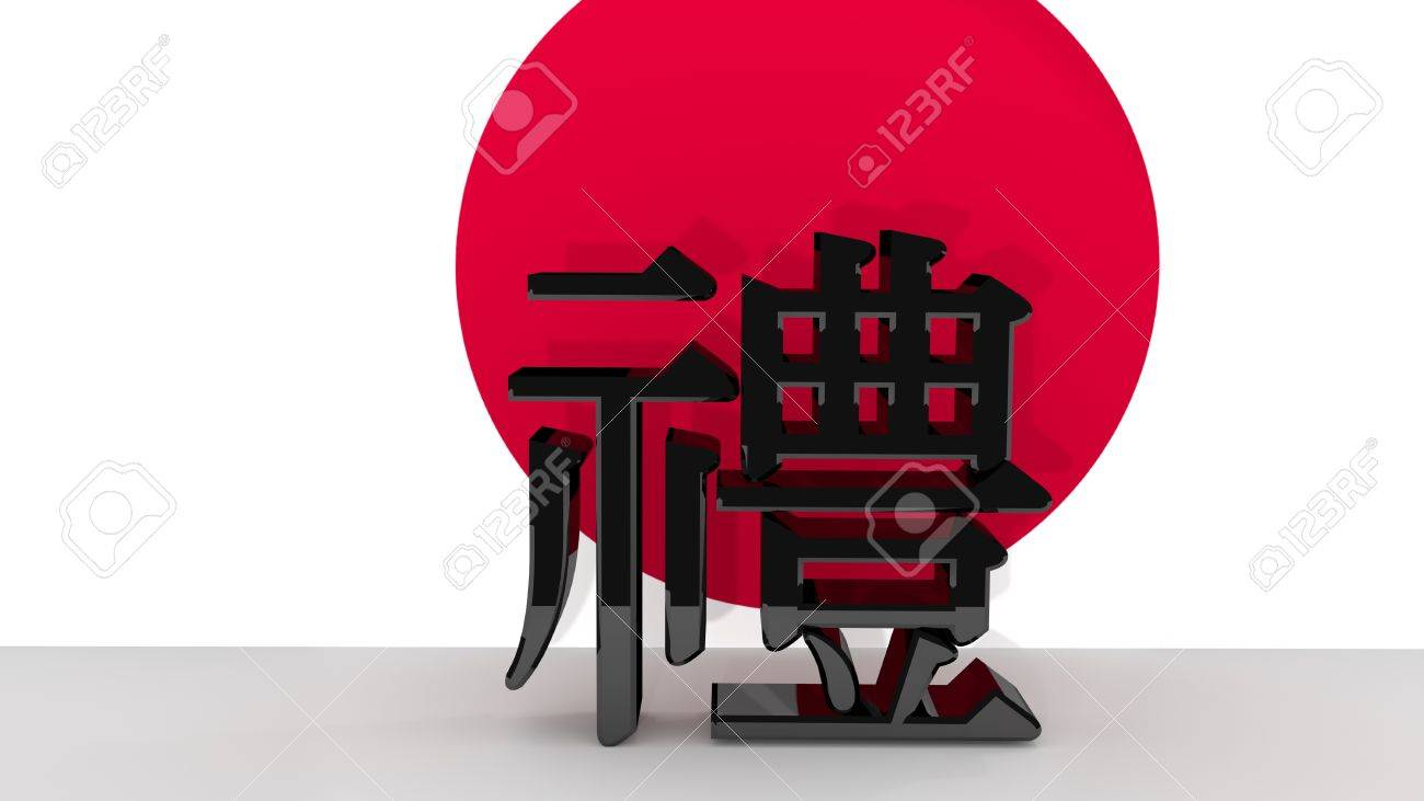 The japanese character for respect one of the seven virtues the japanese character for biocorpaavc Images