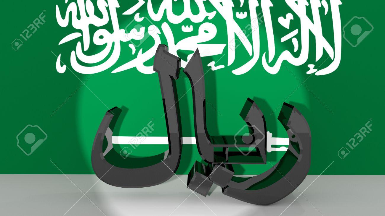 Currency Symbol Saudi Riyal Made Of Dark Metal In Spotlight In