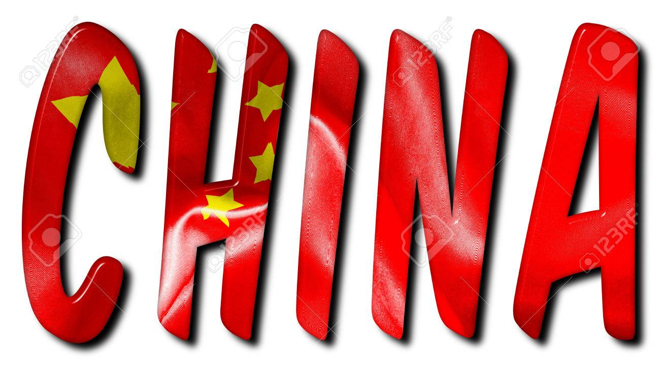 China Word With A Chinese Flag Texture On An Isolated White ...