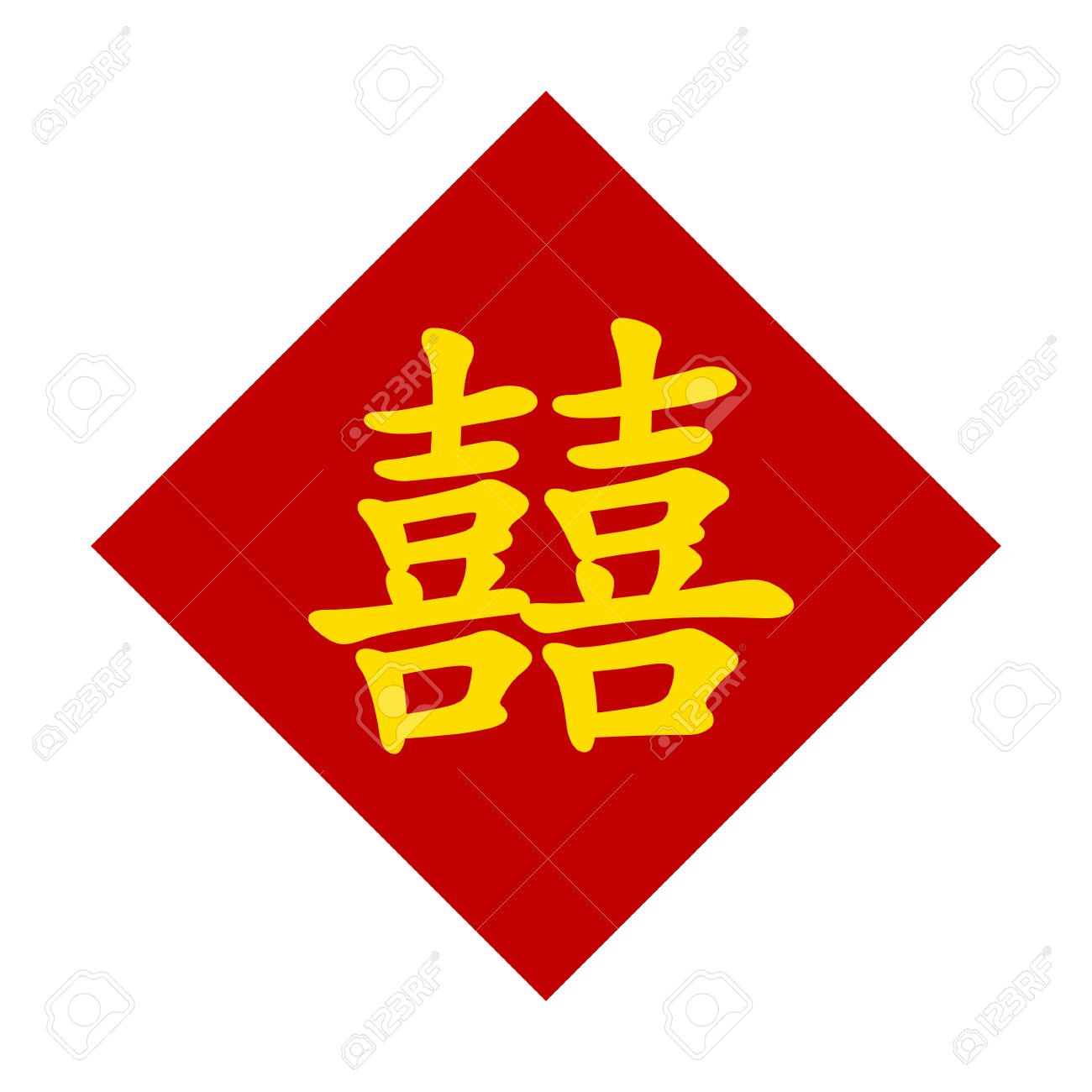 Display Sign With The Chinese Character 'Double Happiness