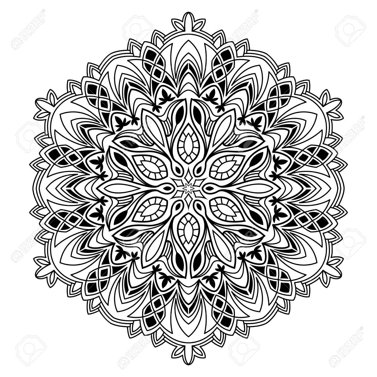Coloriage Mandala Complique.Mandala Complique Livre De Coloriage Modele De Therapie Anti