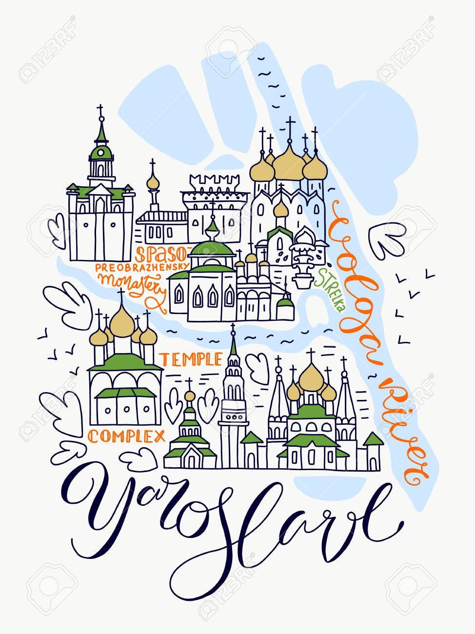Yaroslavl city - part of Russia on elista russia map, tyumen russia map, mandrogi russia map, saint petersburg, yekaterinburg russia map, zagorsk russia map, altai krai russia map, simferopol russia map, astrakhan russia map, severomorsk russia map, sevastopol russia map, samarkand russia map, uglich russia map, tallinn russia map, murmansk russia map, lokomotiv yaroslavl, lake baikal, nizhny novgorod, yurga russia map, tuva russia map, kalmykia russia map, krasnogorsk russia map, sarajevo russia map,