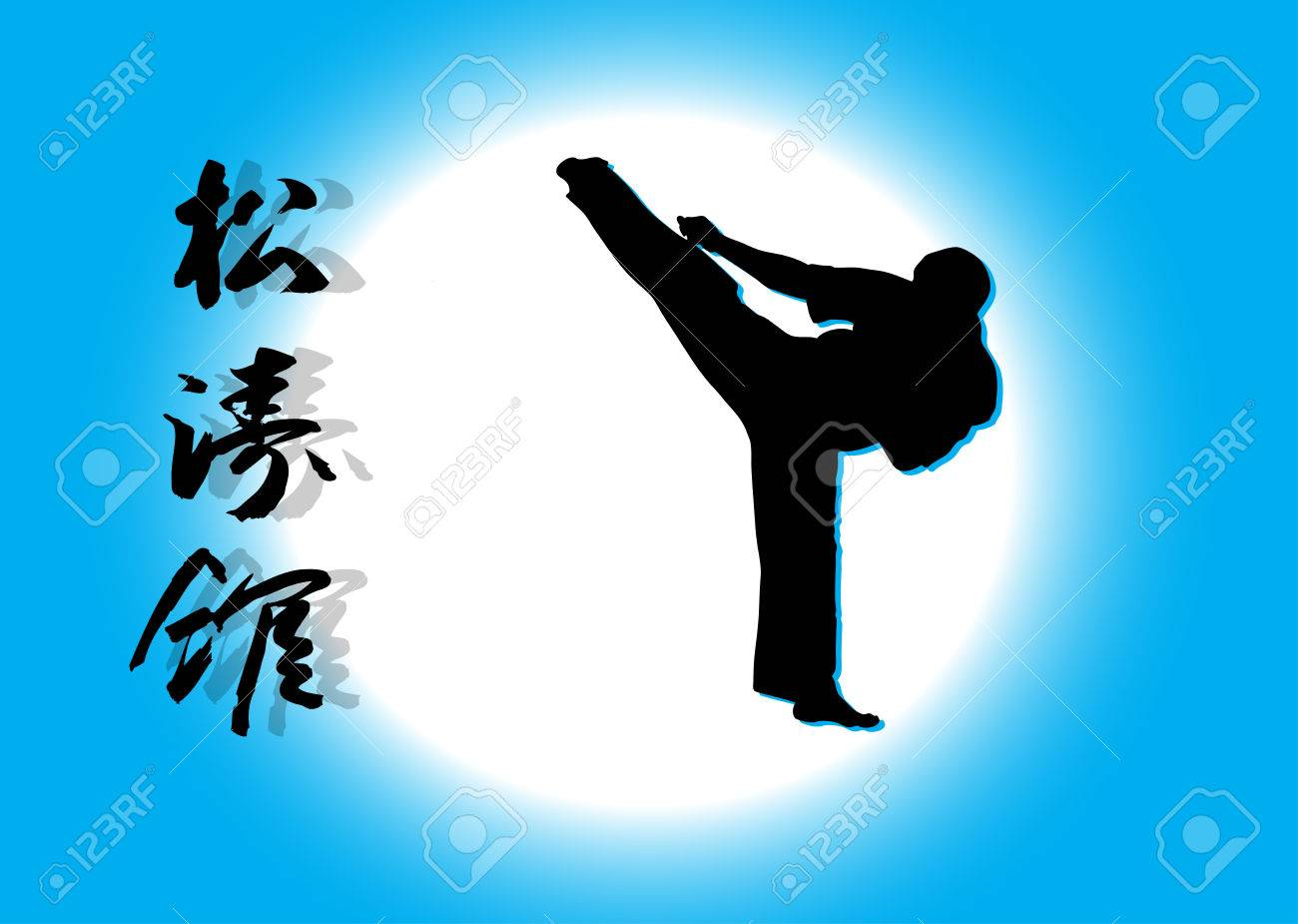 Karate - 7472319