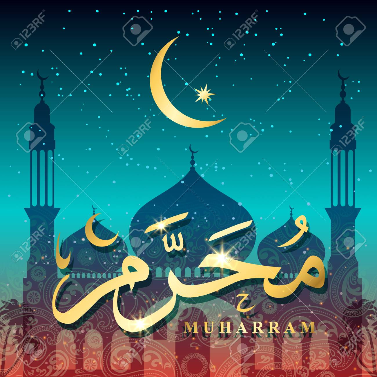 greeting card of Muharram - meaning is Forbidden because it was unlawful to fight during this month - 110399713