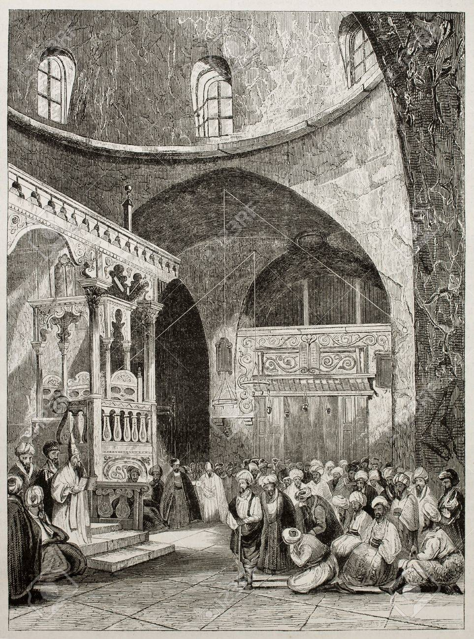 Sinagogue interior old illustration, Jerusalem. By unidentified author, published on Magasin Pittoresque, Paris, 1843 Stock Photo - 15270341