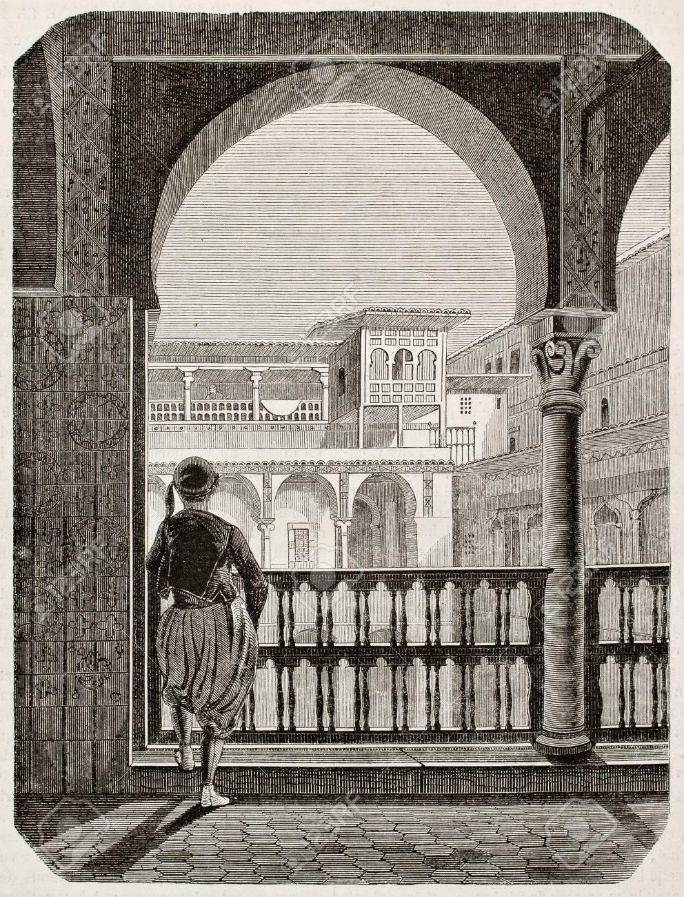 1845年