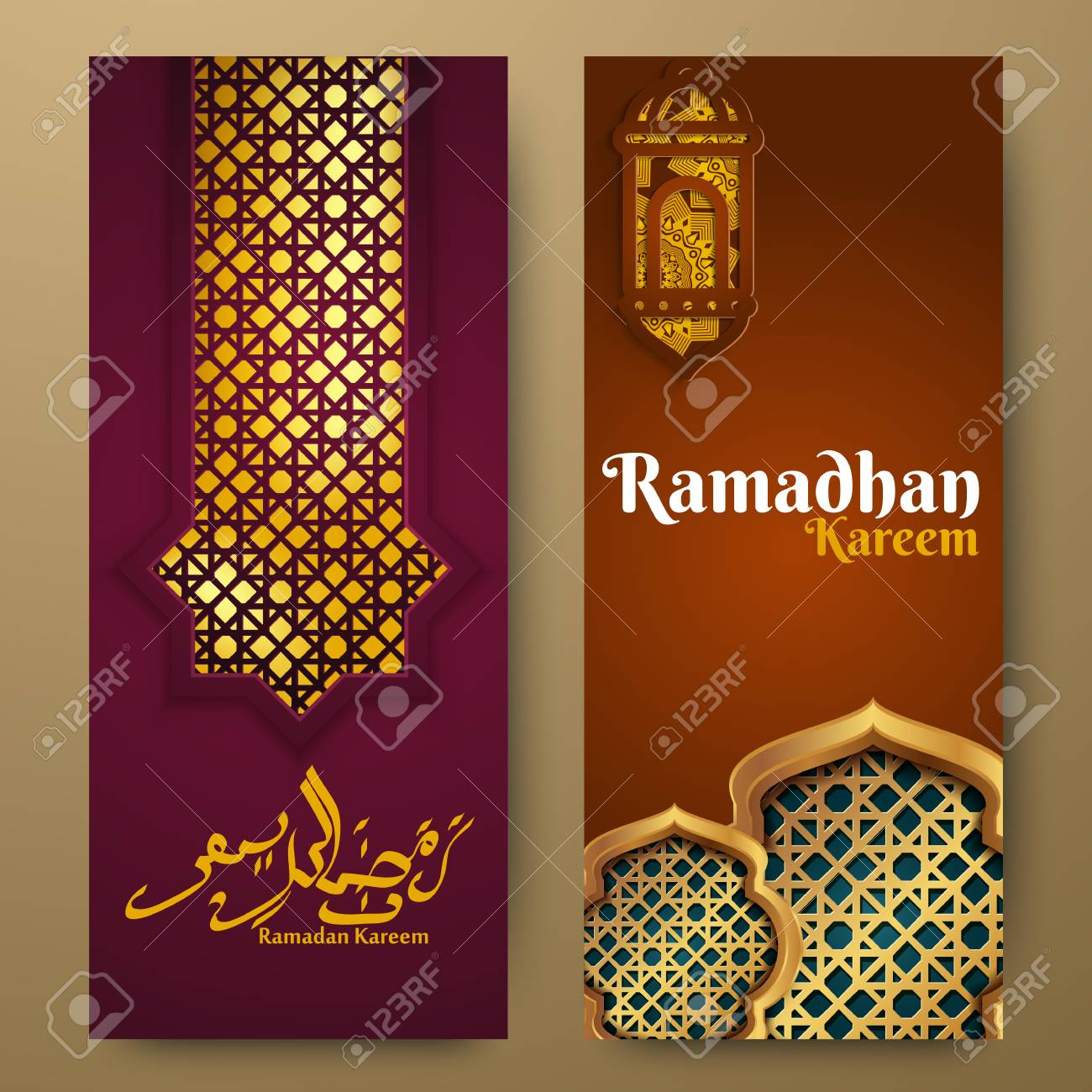 Islamic greeting on roll up banner Ramadan kareem vertical template