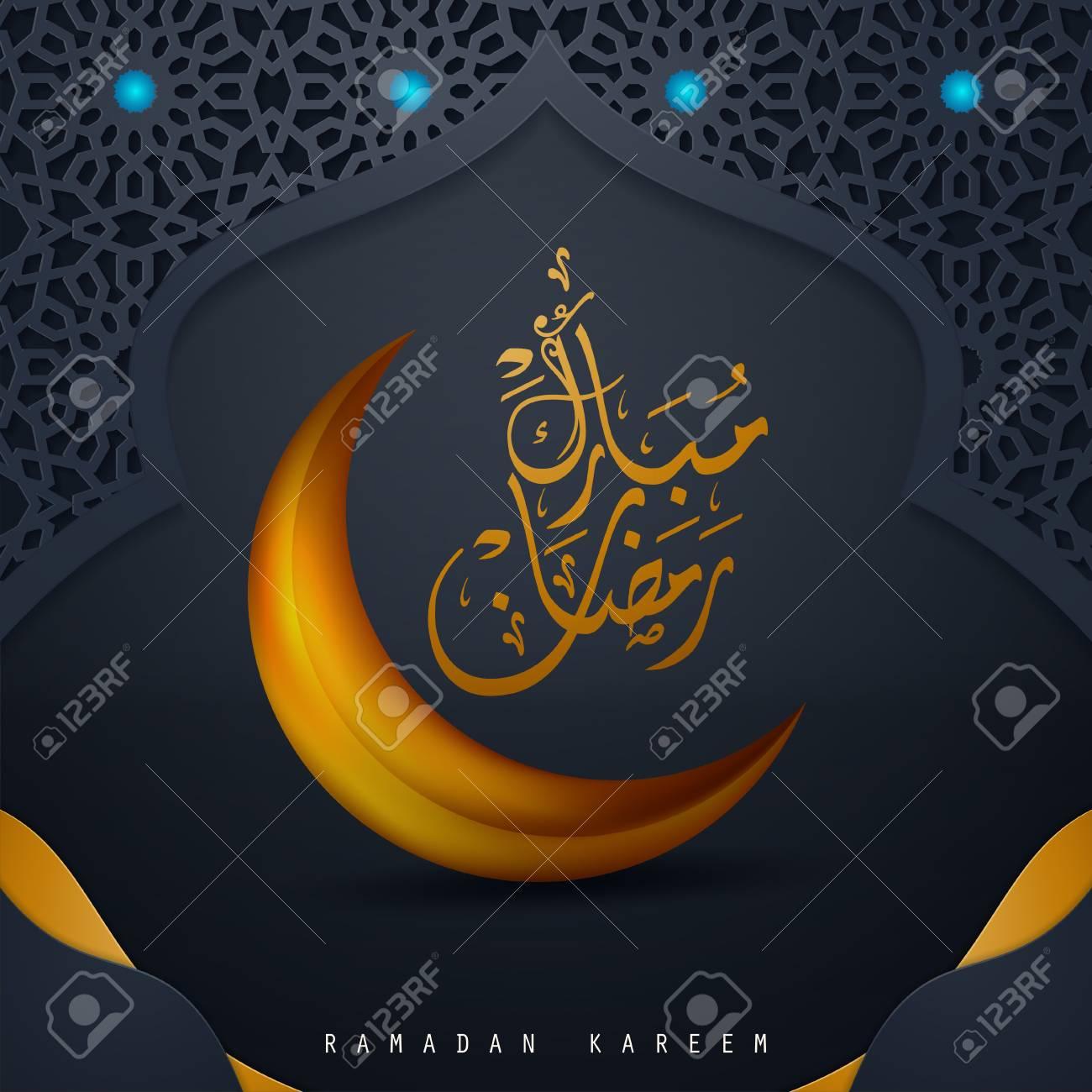 Ramadan Kareem arabic islamic greeting design with islamic crescent
