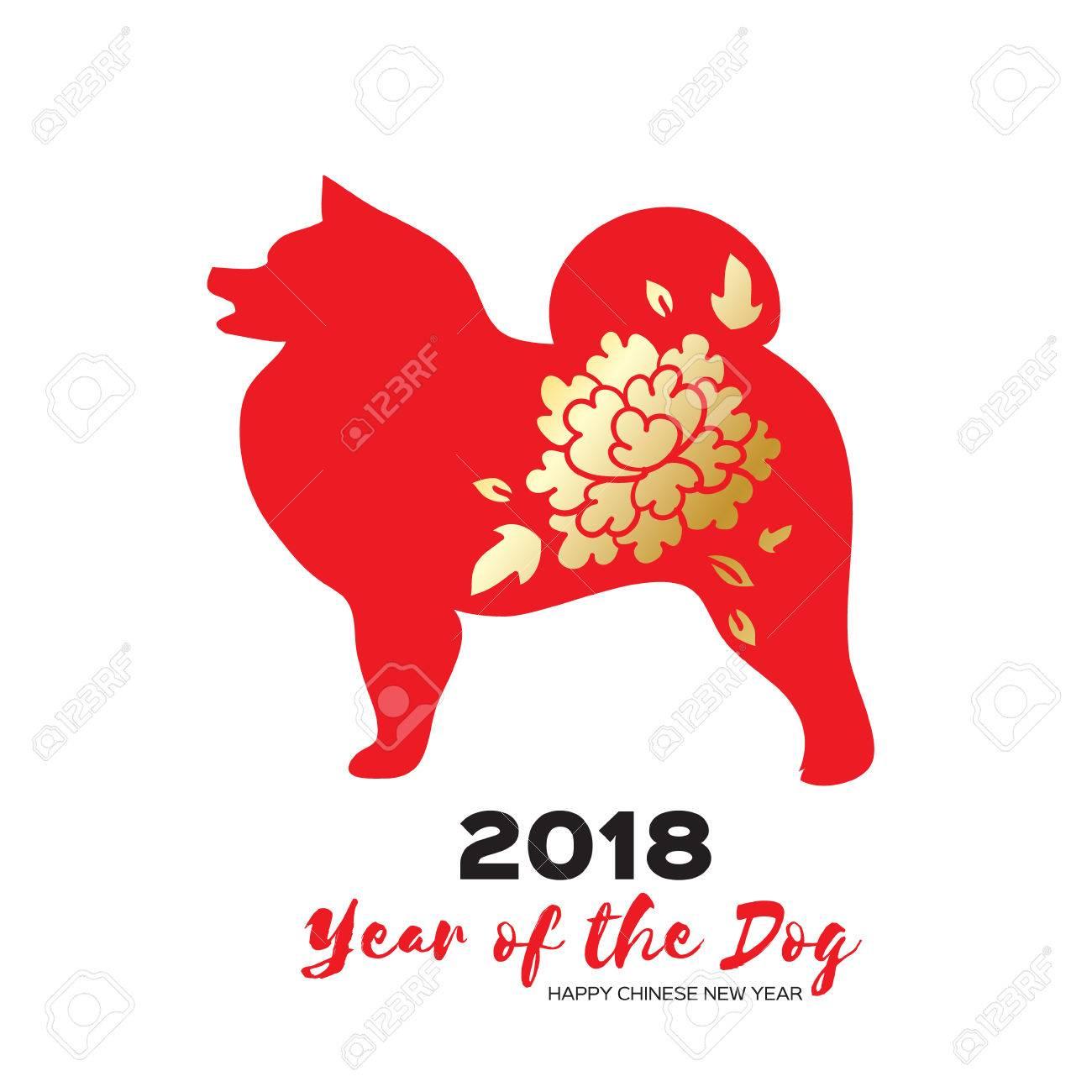 2018 Glückliche Chinesische Neujahrs-Gruß-Karte. Chinesisches Jahr ...