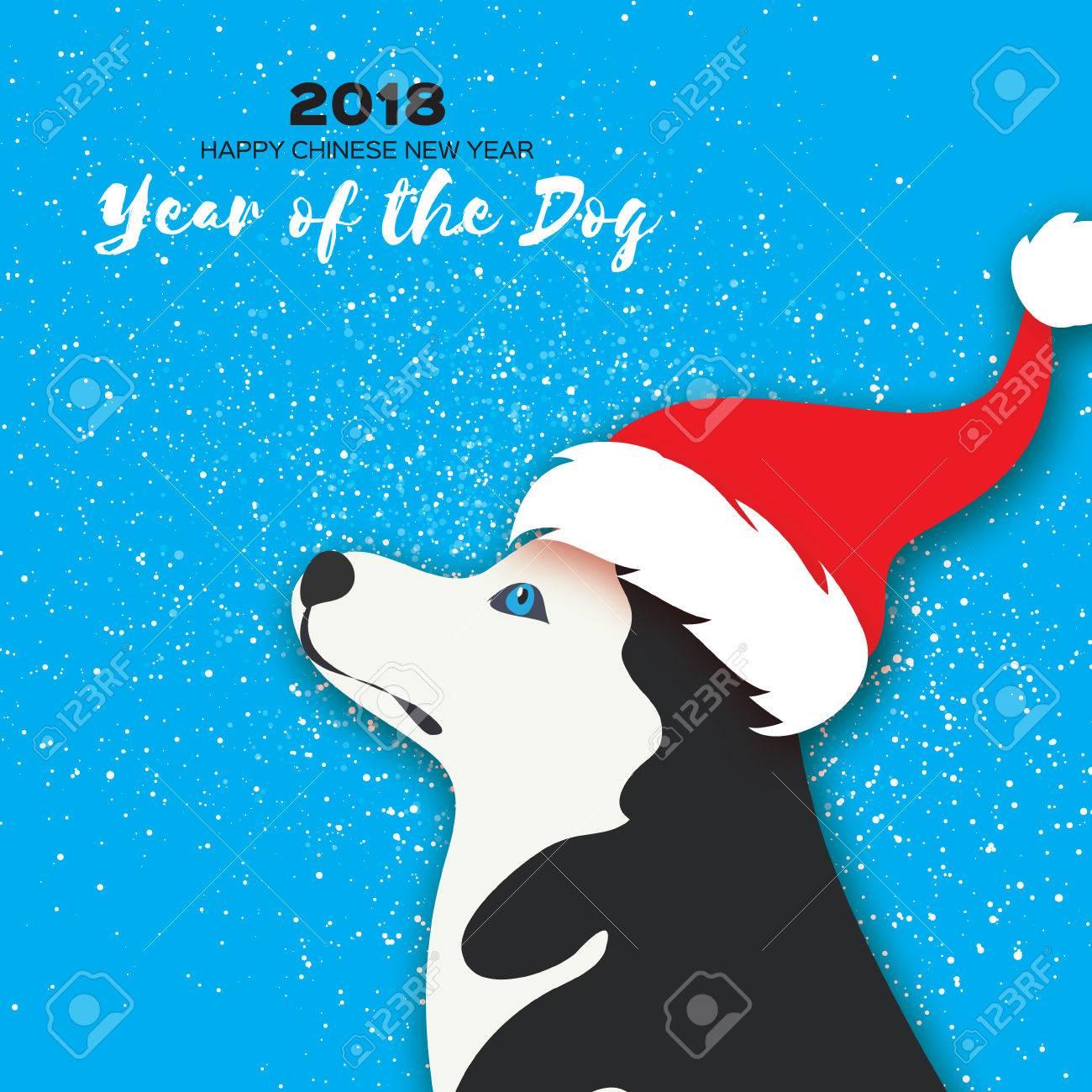 2018 Chinesisches Jahr Des Hundes. Glückliche Chinesische Neues Jahr ...