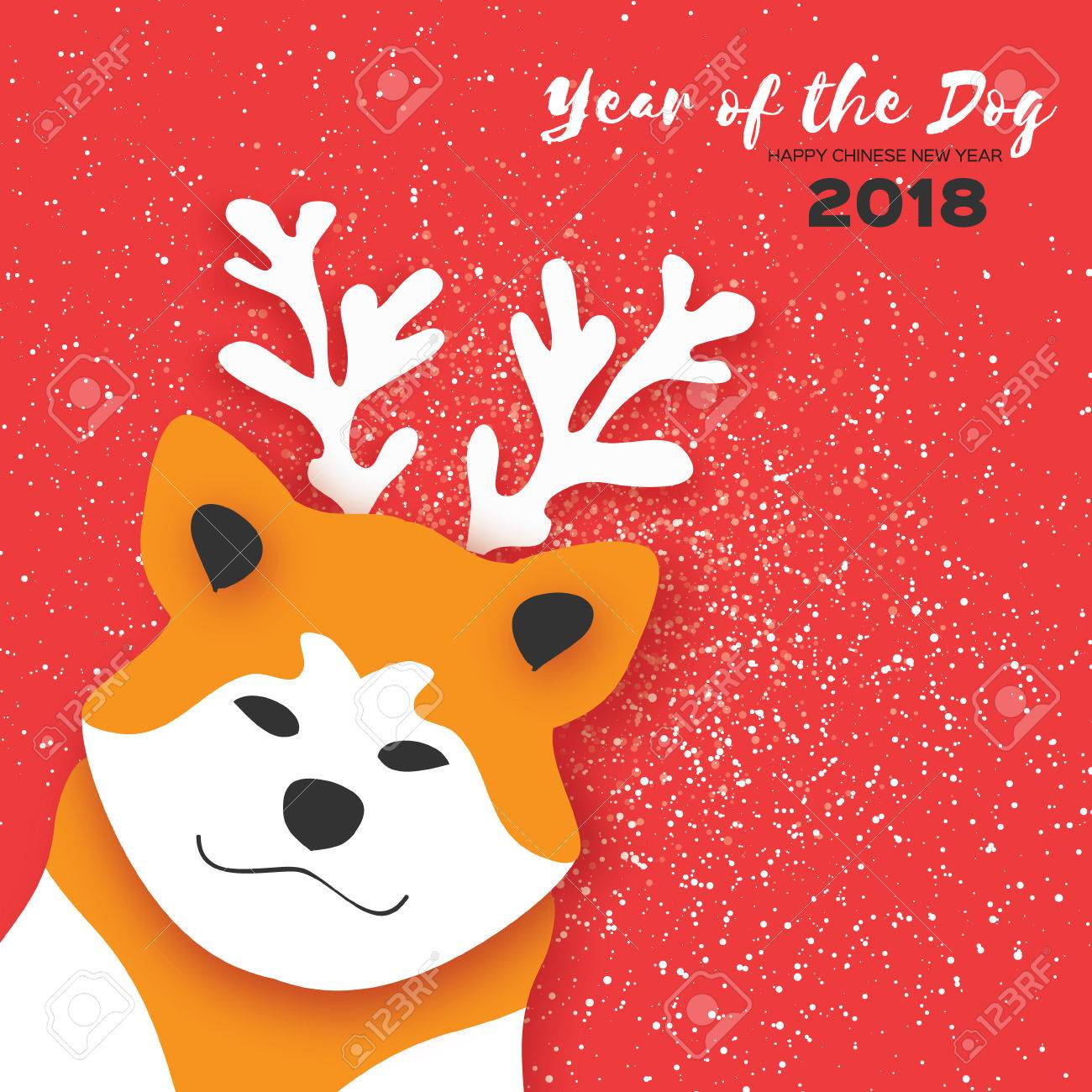 2018 happy chinese new year greeting card chinese year of the 2018 happy chinese new year greeting card chinese year of the dog paper cut m4hsunfo Gallery