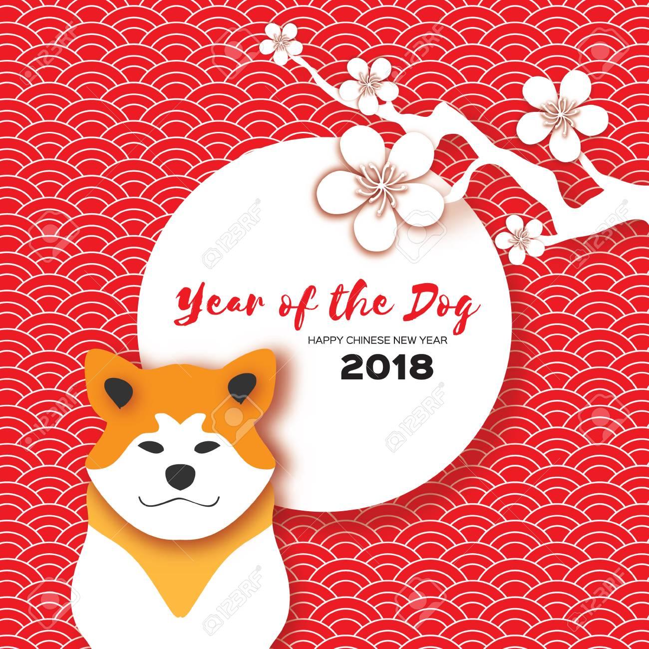 2018 Happy Chinese New Year Grußkarte. Chinesisches Jahr Des Hundes ...