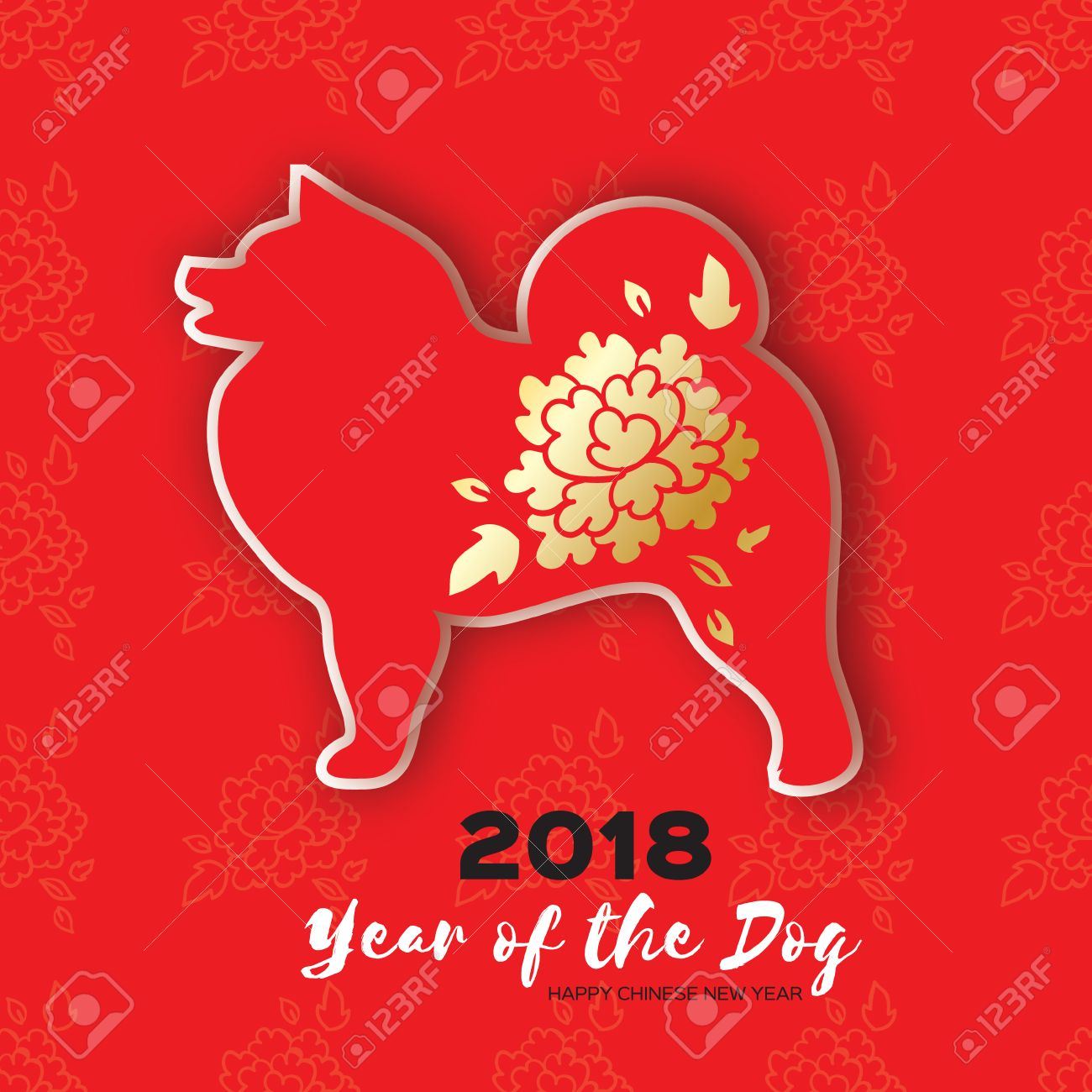 2018 happy chinese new year greeting card chinese year of the 2018 happy chinese new year greeting card chinese year of the dog paper cut m4hsunfo