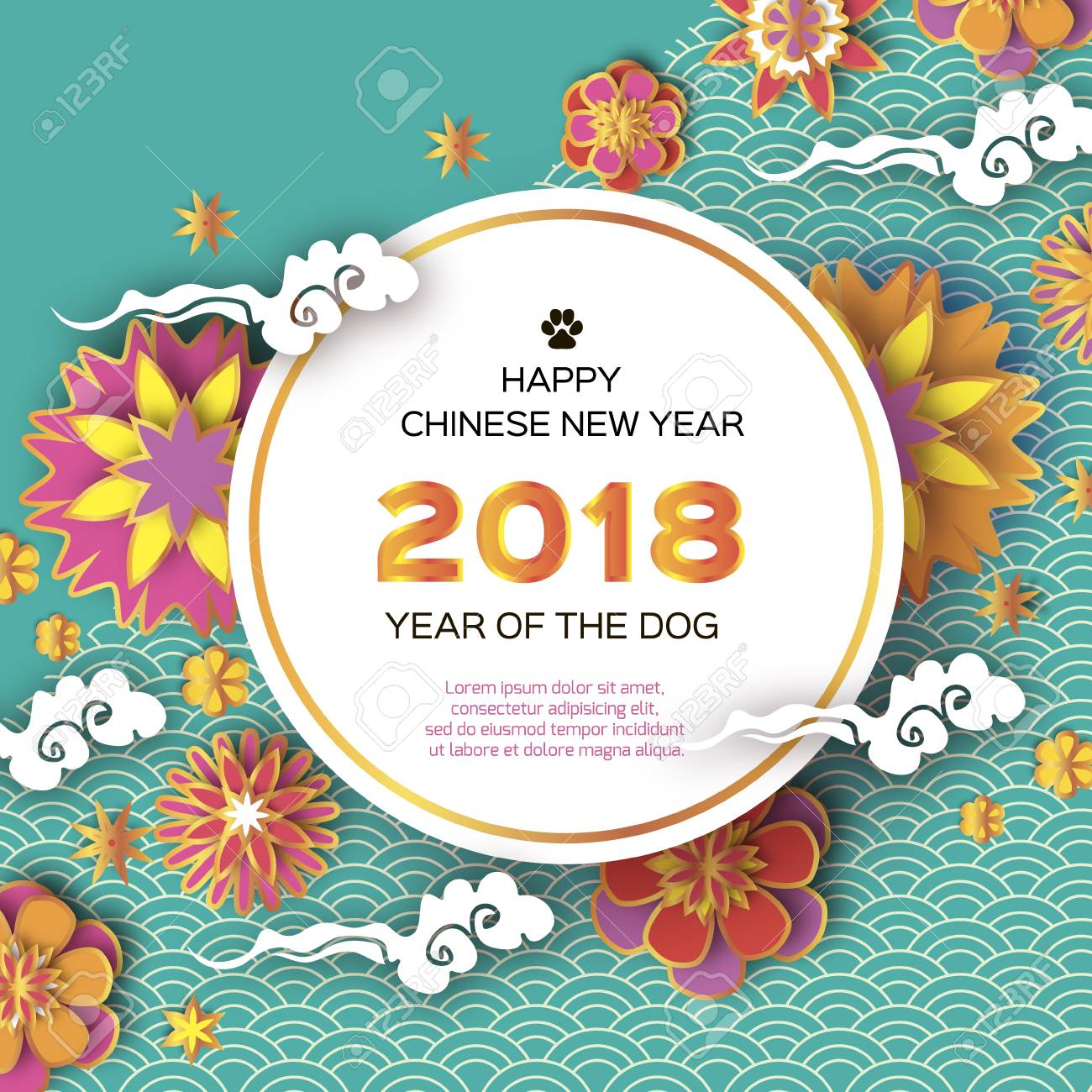 Happy Chinese New Year 2018 Greeting card. Year of the Dog. Origami flowers. Text. Circle frame. Graceful floral background in paper cut style. Nature. Cloud. Colorful. - 93216079