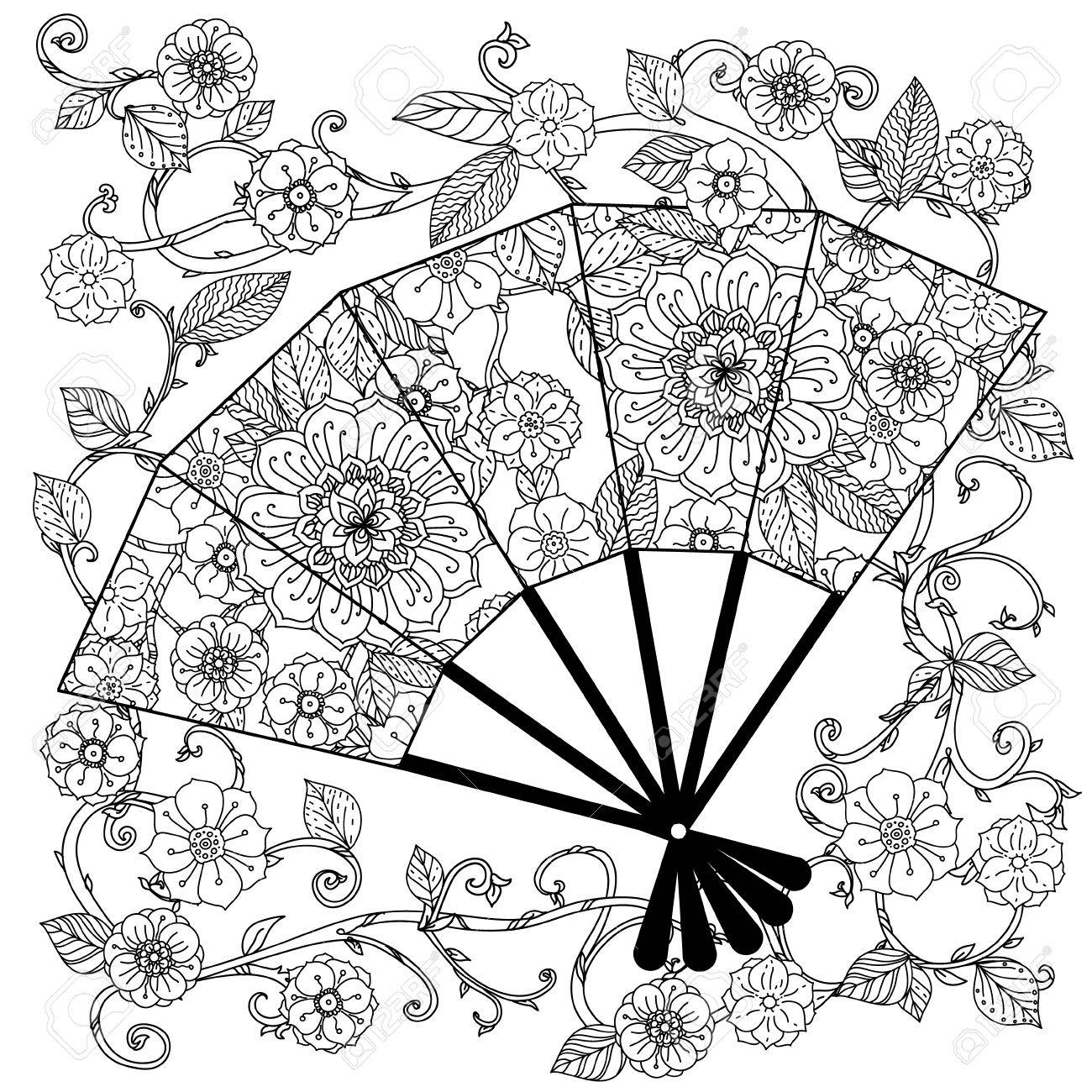 Fan Oriental Incolore Decore De Motifs Floraux Pour Livre De Coloriage Adulte Noir Et Blanc Uncolored Illustration Vectorielle Le Meilleur Pour